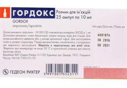 Как применять препарат Гордокс?