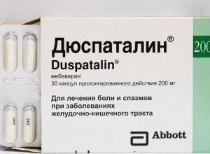 Как применять Дюспаталин при панкреатите