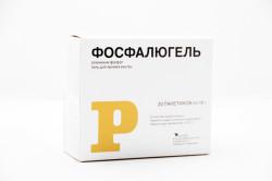Прием Фосфалюгеля для снижения кислотности желудка