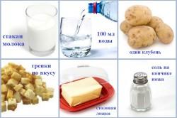 Ингредиенты для приготовления молочного картофельного супа