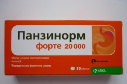 Панзинорм при панкреатите
