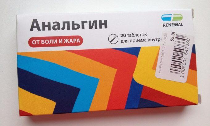 При воспалении поджелудочной железы, Анальгин используется как обезболивающий препарат