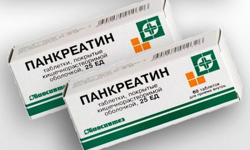Терапия фиброза тканей поджелудочной железы заключается в приеме препаратов, компенсирующих ферментную недостаточность. Для этих целей назначают Панкреатин