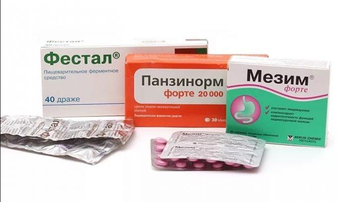 Препараты содержащие панкреатические ферменты: Креон, Мезим
