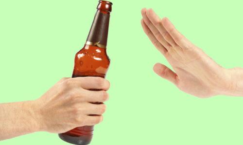 Лучше всего отказаться от употребления спиртного на постоянной основе