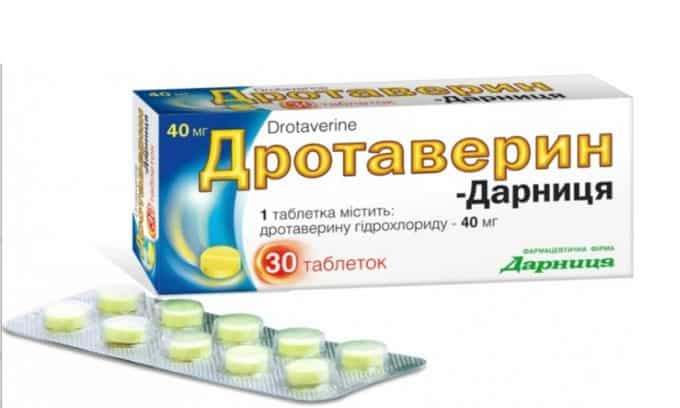 При амбулаторном лечении назначают средства с легким обезболивающим эффектом: из спазмалитиков это Дротаверин