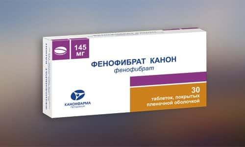Для нормализации липидного обмена применяют Фенофибрат